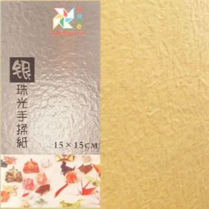 Shoyu Pearlescent Light brown, 15cm square, 20 sheets, (KY531)
